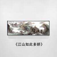 【品牌�豳u】����山水��中式壁水墨大�怙L水靠山沙�l背景��飚�客�d�b���