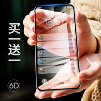 买1送1 iPhoneXsMax钢化膜全屏覆盖XS防摔全包边高清抗蓝光Xmax苹果x手机膜ipxr前 iPhone x