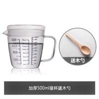 【新品�豳u】����喝奶杯�和��S�_奶粉泡牛奶便�y有毫升�Э潭鹊牟AП�子
