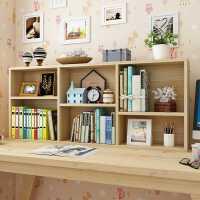 书架桌上学生用儿童办公室桌面多层简易置物架宿舍多功能收纳书柜