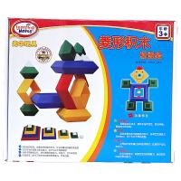 光华 菱形积木初级版 百变魔塔金字塔塑料拼装玩具 动手动脑益智玩具