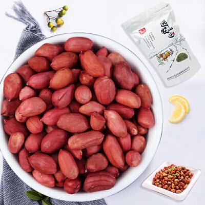 买4送1 远山农业红衣花生米500g 煮粥材料五谷杂粮福建龙岩农家红皮花生