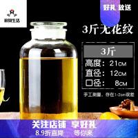 广口泡酒玻璃瓶带龙头5斤10斤20斤酿白酒罐人参药酒瓶密封泡酒坛情人节礼物复活节