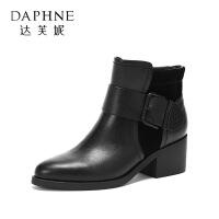 Daphne/达芙妮冬季新款复古英伦风冬靴 低筒中跟粗跟靴子女-