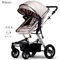 高景观婴儿手推车可坐躺四轮避震折叠双向bb宝宝儿童婴儿车