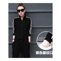 春秋冬季新款韩版服套装女装休闲长袖显瘦卫衣两件套潮