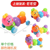 儿童发条玩具会跑会动的小动物女孩6-12个月宝宝婴儿1-2周岁3