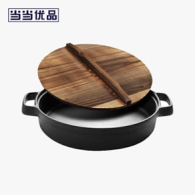 当当优品 手工铸铁平底煎锅 通用炉灶 31CM 黑色当当自营 送木质锅盖 无化学涂层更健康环保