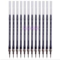 三菱(UNI)嗜喱笔芯UMR-1(适用笔为UM-151)0.38mm 签字笔笔芯12支装黑色