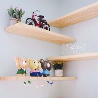 一字隔板置物架搁板层板墙面墙上置物架木板书架壁挂客厅实木