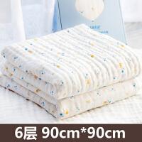 婴儿浴巾纯棉纱布儿童春夏大盖毯x定制
