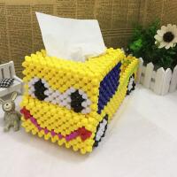 diy材料包手工串珠纸巾盒亚克力珠子编织散珠自制抽纸盒家用 酒红色 黄色卡车纸巾盒