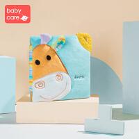 babycare婴儿早教布书立体抖音同款 撕不烂可咬宝宝玩具书籍