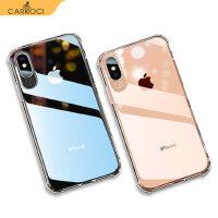 苹果x手机壳xr保护套iphone11Pro透明硅胶6s7plus八女iphonexr6xsmax网红iphonex全包