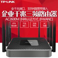 TP-link TL-WVR2603L 2600M三�l千兆�o�企�I路由器,全千兆上�W行�楣芾砥�,��IVPN管理企�I�o��p