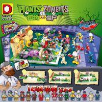 植物2我的未来世界乐高拼装积木玩具儿童小男孩人仔大战僵尸
