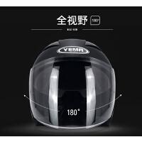 双镜片电动摩托车头盔全盔男女冬季越野跑盔安全帽