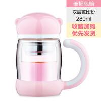 天喜(TIANXI) 双层耐热玻璃水杯女 可爱韩版学生便携式大容量单层双层泡茶带盖过滤杯子