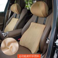 汽车记忆棉腰靠靠背车用腰靠电动按摩腰枕座椅靠背驾车护腰护颈枕