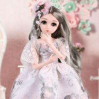 芭比娃娃 新年礼物 正品 乐馨儿芭比娃娃超大号单个 女孩公主bjd仿真26关节45厘米洋娃娃 小娜公主