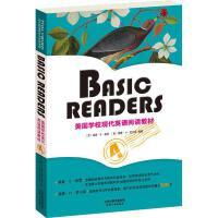 Basic Readers:美国学校现代英语阅读教材(4) (美)威廉・S・格雷(William Scott Gray