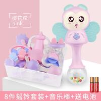 婴儿玩具0-1岁手摇铃音乐节奏棒新生儿童男女宝宝3-6-12个月7益智 嫩粉色+可水煮摇铃8件套(带收 纳盒)-送电池