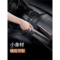 车载吸尘器无线充电家车两用迷你强力专用小型汽车大功率