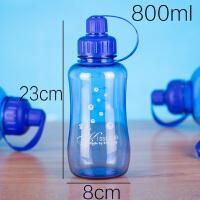 太空杯超大容量水杯旅行便携塑料水杯子水壶户外2000毫升抖音