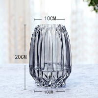简约彩色竖棱玻璃插花瓶透明水培大百合玫瑰干花瓶富贵竹高款客厅 大