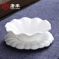 唐丰玉白瓷茶漏两件套组家用花型茶滤家用单色茶水分离器脂玉隔离