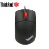 ThinkPad笔记本鼠标31P7410,联想USB光电鼠标,Think USB鼠标,ThinkPad经典小红点鼠标