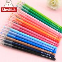 UMI彩色中性笔 水笔 韩国文具可爱签字笔 黑笔彩笔 糖果水性笔