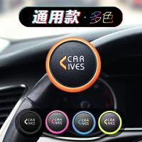 汽车方向盘助力球转向器多功能高档倒车辅助器通用可省力创意内饰