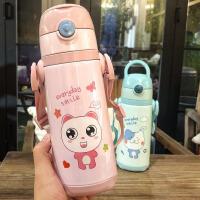 带刻度吸管保温杯儿童卡通可爱水杯子幼儿园便携水壶防漏创意茶杯