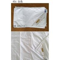 羽绒被被壳 全棉贡缎磨毛 格子防绒 立衬半成品手工定制