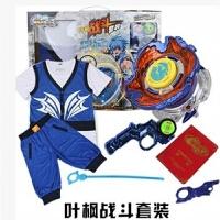 玩具飓风战魂陀螺 叶枫战斗套装614802任炎614803 珍藏版