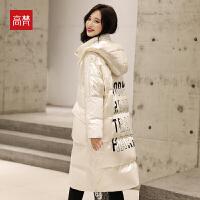 【1件3折到手价:528元】高梵羽绒服女中长款2019新款时尚白色字母个性百搭白鸭绒冬季外套