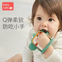 babycare牙胶磨牙棒婴儿咬牙胶玩具动物立体造型可水煮防吃手神器
