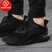 Adidas/阿迪达斯男鞋女鞋新款低帮运动鞋舒适透气轻便缓震防滑耐磨休闲跑步鞋FW4685