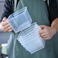 【好货】4个装带手柄透明塑料保鲜盒密封罐收纳盒塑料食品罐子瓶子零食便携透明奶粉五谷杂粮防潮储物罐 图片色