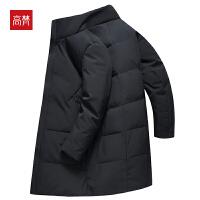 【限时1件3折到手价:389元】高梵羽绒服男中长款2019冬装新款黑色立领青年保暖80灰鸭绒厚外套