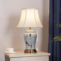 创意装饰台灯新中式古典陶瓷台灯现代简约美式田园欧式床头灯饰创意陶瓷装饰台灯 B款 梅花图案