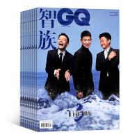 智族GQ杂志 男性时装期刊杂志图书2018年8月起订阅 杂志铺