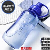 塑料杯子超大运动水壶 过滤创意水杯便携户外 茶杯抖音 2