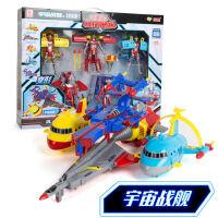 儿童奥特曼 玩具咸蛋超人男孩 变形金刚合体银河战舰艾斯泰罗