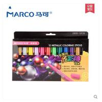 MARCO马可12色不脏手可旋转儿童炫彩棒 棒棒彩2502