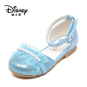 【达芙妮超品日 2件3折】Disney/迪士尼包头甜美可爱珍珠蕾丝亮片公主女童凉鞋