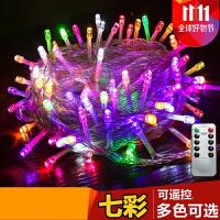 LED彩灯闪灯串灯七彩变色户外房间婚庆圣诞新年满天星装饰灯