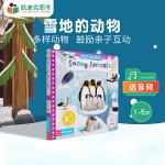 凯迪克图书专营店 英文原版绘本First Explorers:Snowy Animals 英语启蒙