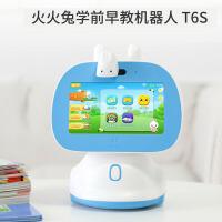 火火兔早教机智能机器人点读机益智三岁宝宝儿童平板电脑学习机